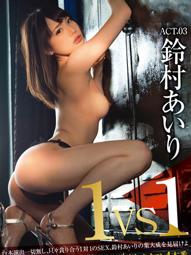 1 VS 1, Four Intense, Instinctual, Animal Fucks ACT 03, Airi Suzumura