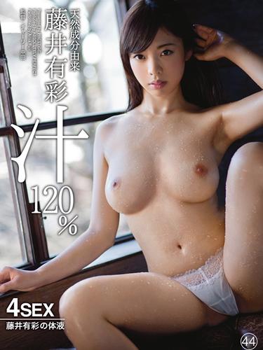 ABP-575