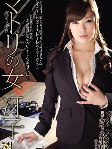 Kaho Kasumi ADN-066