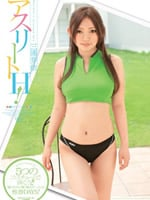 Athlete Sex !, Mei Miura