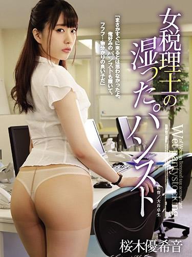 Warm Pantyhose of Female Accountant