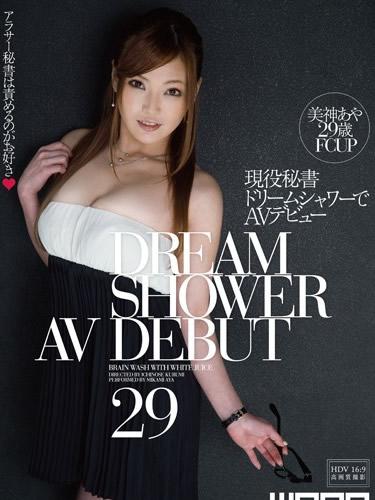 Aya Mikami