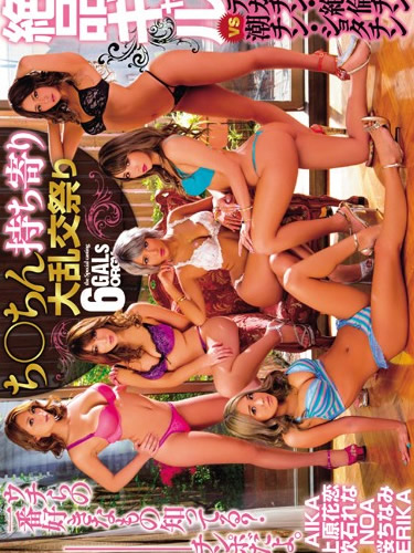 6 Gals Orgy, Various JAVModels