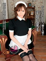 Certainly My Lord !!, Nanako Hirai