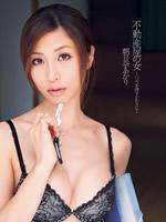 Real Estate Lady, Akari Asahina