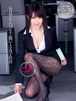 Female Employees With Pantyhose Every Day