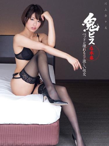 Crazy Fucking. Sex So Intense, The Bed Breaks, Nanami Kawakami