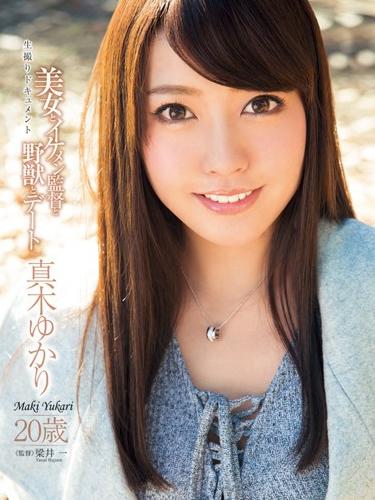 A Beauty, A Handsome Director And A Beast On A Date, Maki Yukari