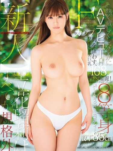 A Fresh Face, Naruri Tachiba