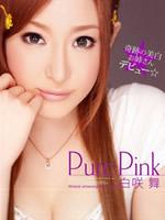 Pure Pink, Mai Shirosaki