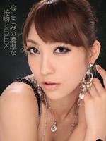 Cocomi Sakura's Deep Kissing and Sex, Cocomi Sakura