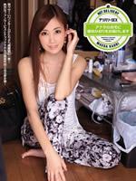 Hot Delivery, Maeda Kaori