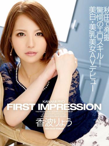 First Impression 83, Ryou Kanami