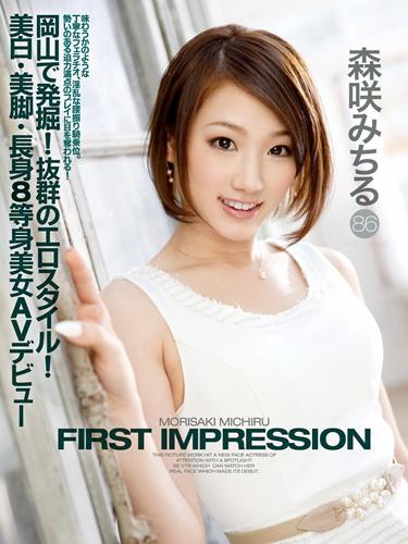 First Impression 86, Michiru Morisaki
