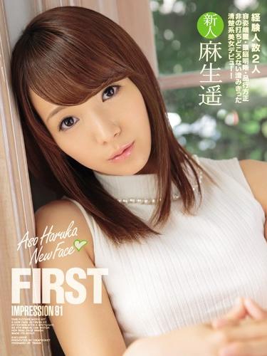 FIRST IMPRESSION 91, Haruka Aso