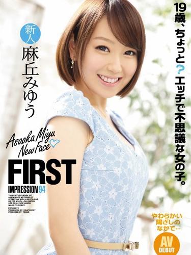 FIRST IMPRESSION 94, Miyu Asaoka