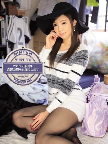 Hot Delivery, Yuki Yoshizawa