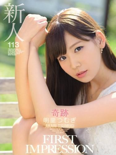 FIRST IMPRESSION 113, Akari Tsumugi