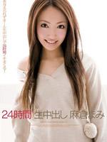 24 Hours Real Nakadashi, Mami Asakura