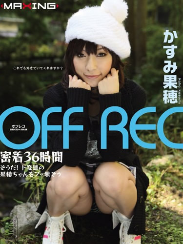 OFF REC, Kaho Kasumi
