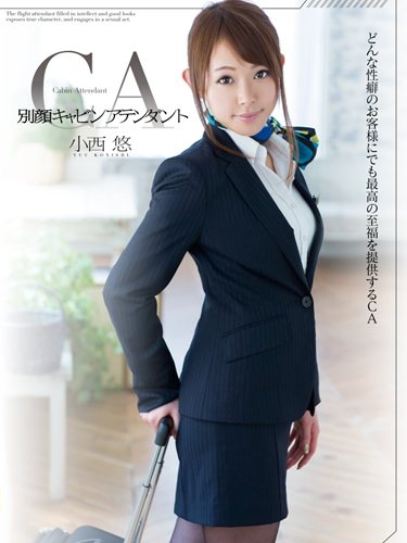 CA Cabin Attendant, Yu Konishi