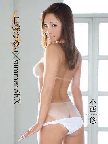 Suntan X Summer Sex
