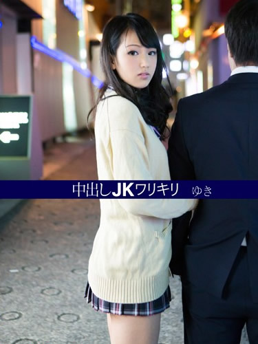 Paying A Schoolgirl For Creampie Sex, Yuri Shiroi