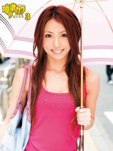 Very Cute Young Female University Student Spoken Of 3, Saki Kozakura