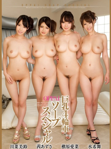 OPPAI Soap Special, Various JAVModels
