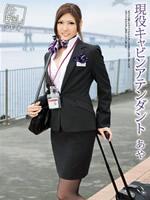 Cabin Attendant Aya, Aya Matsuki