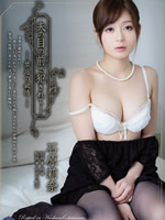 Fucked Right in Front of her Husband, Rina Ishihara