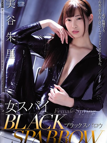 Female Spies BLACK SPARROW