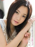 Yu Shiraishi