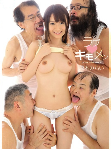 Love Kimomen, Mirai Suzuki