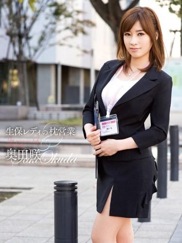 A Life Insurance Sales Lady