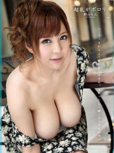 Ran Niiyama