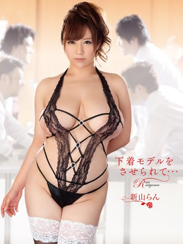 Being a Lingerie Model, Ran Niiyama