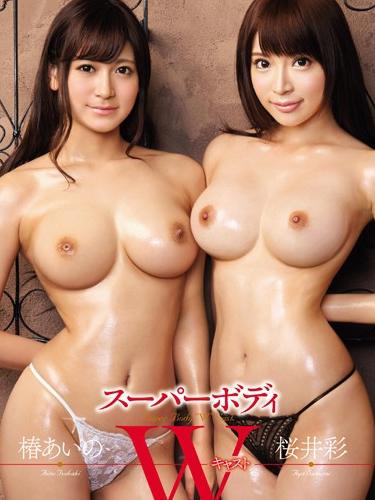Super Body Double Cast
