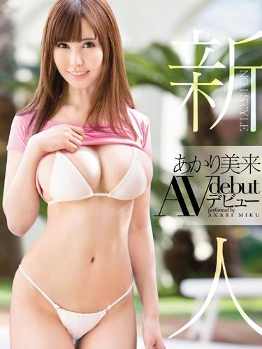 Miku Akari