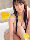 Newcomer NO.1 STYLE 18-year-old Pure-Hearted Beautiful Girl