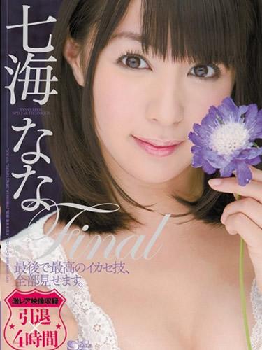 Nana Nanaumi SOE-656