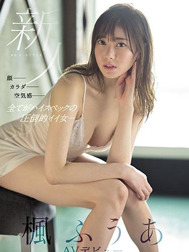 NO.1 STYLE Kaede Fua AV Debut