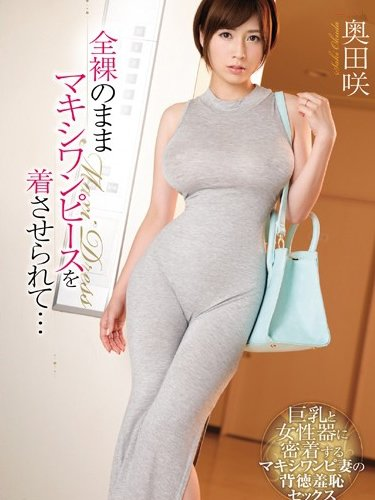 Naked Under Her Tight, Full-Length Dress, Saki Okuda