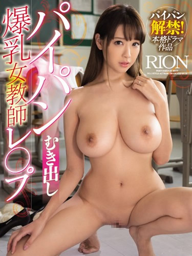Shaved Pussy Naked Colossal Tits Female Teacher, Shion Utsunomiya