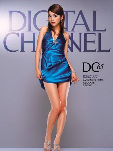 Digital Channel 65