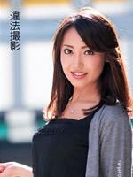 Illegal Shooting Target 03, Mami Asakura