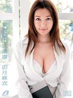 Big Breast Female Teacher